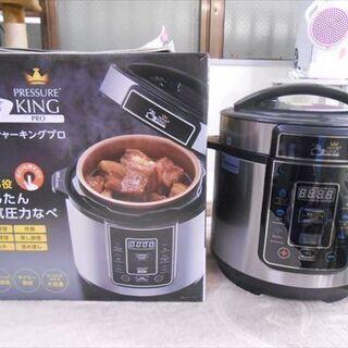 Shop Japan 電気圧力なべ プレッシャーキングプロ…