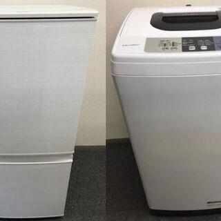 高年式セット('Д')【冷蔵庫・洗濯機】ER071401 …