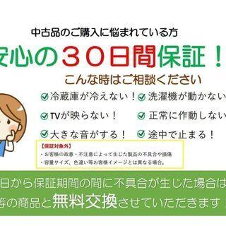 高年式セット('Д')【冷蔵庫・洗濯機】ER071401 BS060308 - 家電
