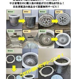 高年式セット('Д')【冷蔵庫・洗濯機】ER071401 BS060308 - 台東区