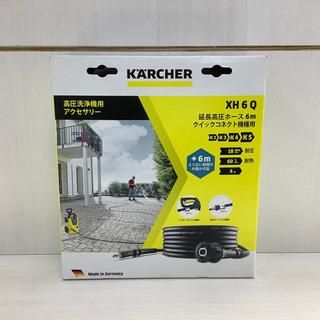 未使用品 KARCHER ケルヒャー 延長高圧ホース6m クイッ...