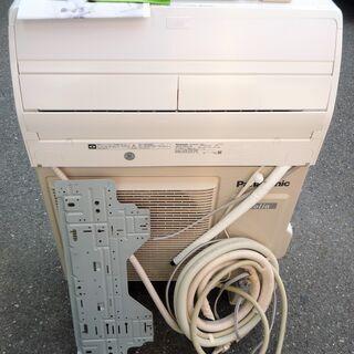 ☆パナソニック Panasonic CS-X367C-W インバ...