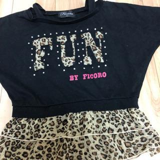 未使用品 FIRCORO 子供服 半袖 130センチ