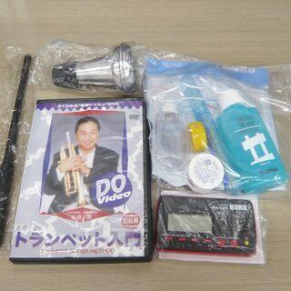 Kaernther ポケットトランペット KTR33P ハードケース付き DVD メンテナンスグッズセット ケルントナー 入門用 初心者 苫小牧西店  - 売ります・あげます