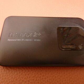 モバイルルーター(Speed Wi-Fi NEXT WX02) ...