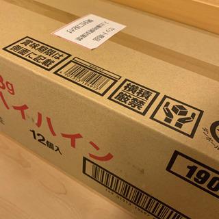 赤ちゃんお菓子 ハイハイン1箱(12袋入り)