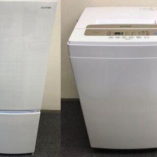 2020年製おまかせセット('Д')【冷蔵庫・洗濯機】ER…