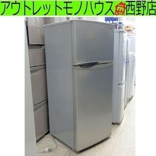 118L 冷蔵庫 2012年 シャープ SJ-H12W シルバー...