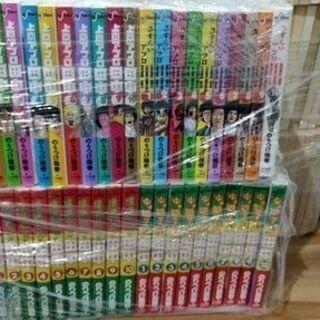 漫画アフロ田中 40冊 手渡し