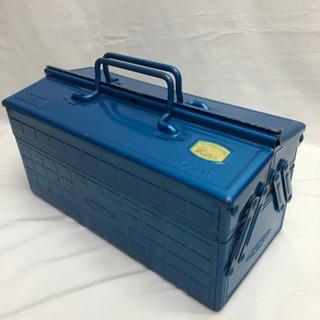 大容量のTOYO製スチール2段式工具箱をお安くお譲りいたします!