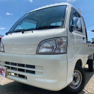 【支払い総額33万円】車検令和5年2月 ハイゼットトラック ジャ...