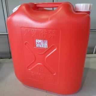 0723-016jmty 灯油用ポリタンク