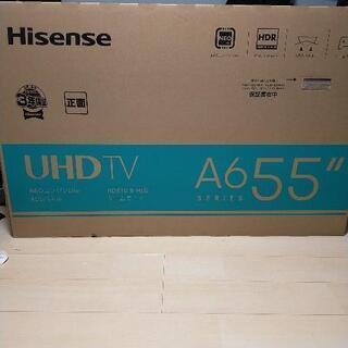 新品未開封液晶テレビ55インチ