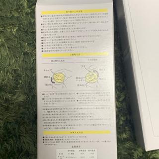 Panasonicタンブラー タピオカストローセット − 愛知県
