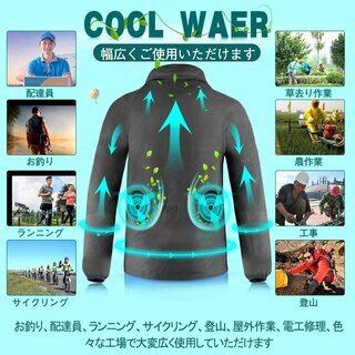 新品 2XL 空調服 空調ウェア 薄手 扇風服 作業ジャケ…
