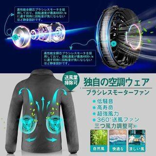 新品 XL 空調服 空調ウェア 薄手 扇風服 作業ジャケッ…