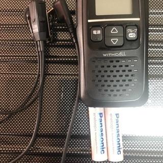 【最終値下げ】ICOM 無線 イヤホンマイク エネループ単三二本セット