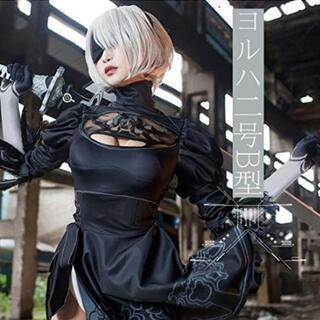 【Nier Automata】2Bコスプレセット【サイズM】