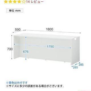 【美品】オフィス家具 カウンター 木目 - 板橋区