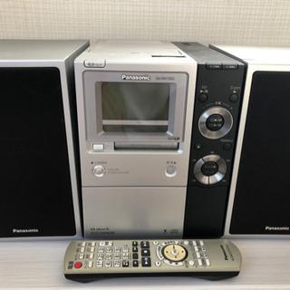 【ネット決済】Panasonicコンポ