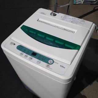 YAMADA☆4.5kg☆全自動洗濯機☆ステンレス槽だから 黒カ...