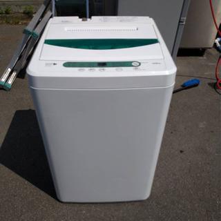 YAMADA☆4.5kg☆全自動洗濯機 2014年 ステンレス槽...