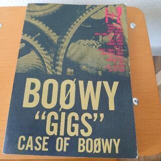 BOOWY CASE OF BOOWY 1+2
