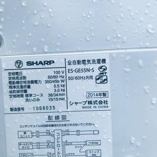 ★送料・設置無料★一人暮らしの方必見✨◼️超激安!冷蔵庫・洗濯機 2点セット✨ - 家電