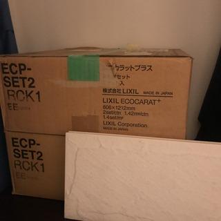 エコカラットプラスRCK1 SET2 1箱