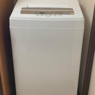 アイリスオーヤマ 洗濯機 使用数回