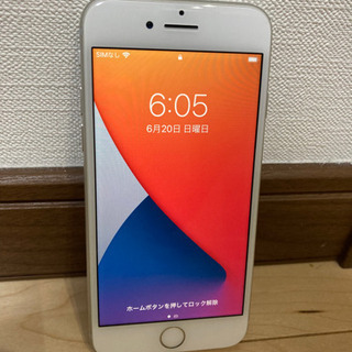 iPhone 8 Silver 64GB SIMフリー