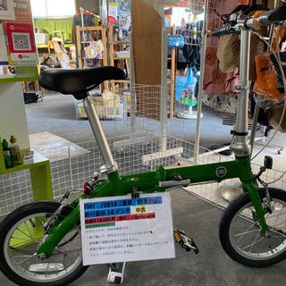 🍀FIAT/折りたたみ自転車