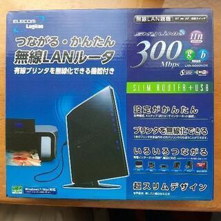 ELECOM 無線LANルータLAN-W300N/DR