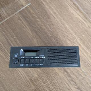 スズキ アルト 純正ラジオ