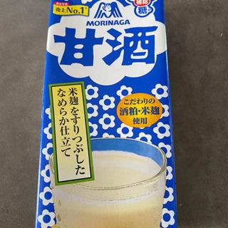 甘酒 5本セット