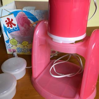 電動カキ凍り器