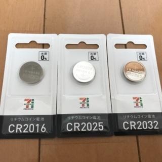 リチウムコイン電池