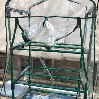 ビニールハウス ガーデンハウス ミニ 温室 家庭菜園 3段…