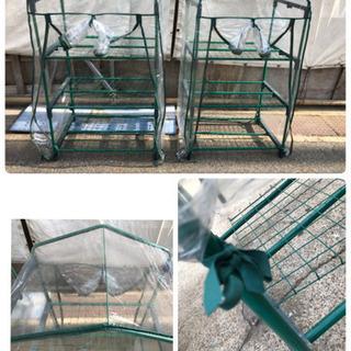 ビニールハウス ガーデンハウス ミニ 温室 家庭菜園 3段 ミニ温室 − 愛知県