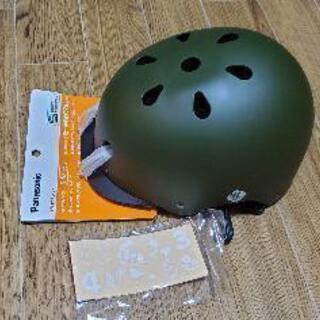 Panasonic 幼児用ヘルメット