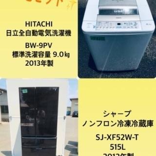 515L ❗️送料設置無料❗️特割引価格★生活家電2点セッ…