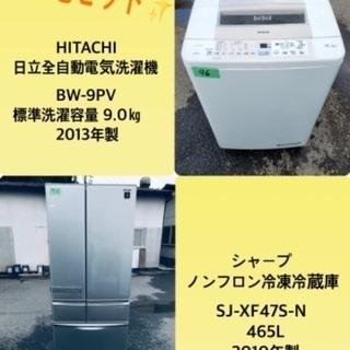 9.0㎏❗️送料設置無料❗️特割引価格★生活家電2点セット…