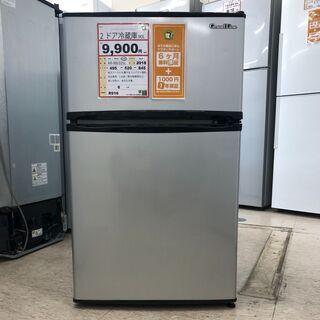 冷蔵庫探すなら「リサイクルR」❕  軽トラ貸出・購入後の取置き・...