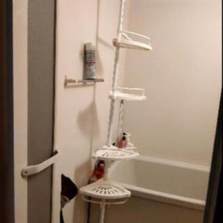 無料!お風呂で使えるラック・突っ張り棒・棚
