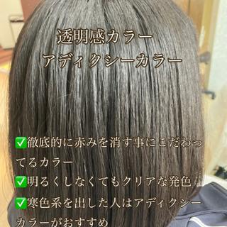 富士市 透明感カラー アディクシーカラーサロン