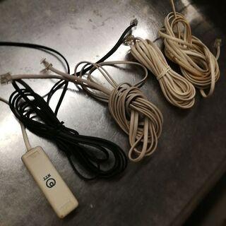【あげます】モジュラーケーブル 電話回線用