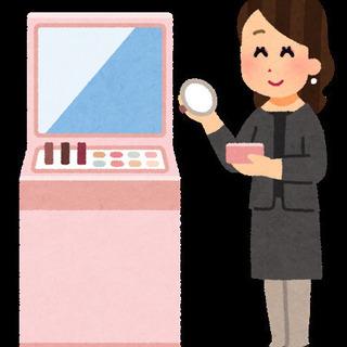 募集💖一緒に綺麗と健康を目指す方