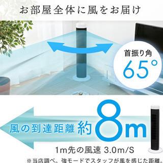 タワーファン扇風機 - 家具