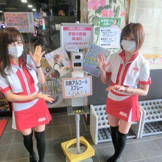【限定】7/25(日)限定☆15000円‼イベントコンパニオンの...