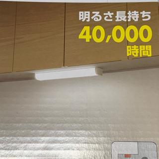 キッチン照明 ライト LED 未使用